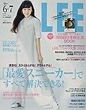 LEE(リー) 2020年 06・07月 合併号 [雑誌]