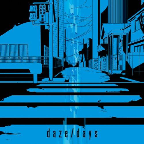 daze / days(初回生産限定盤B)(DVD付)の詳細を見る