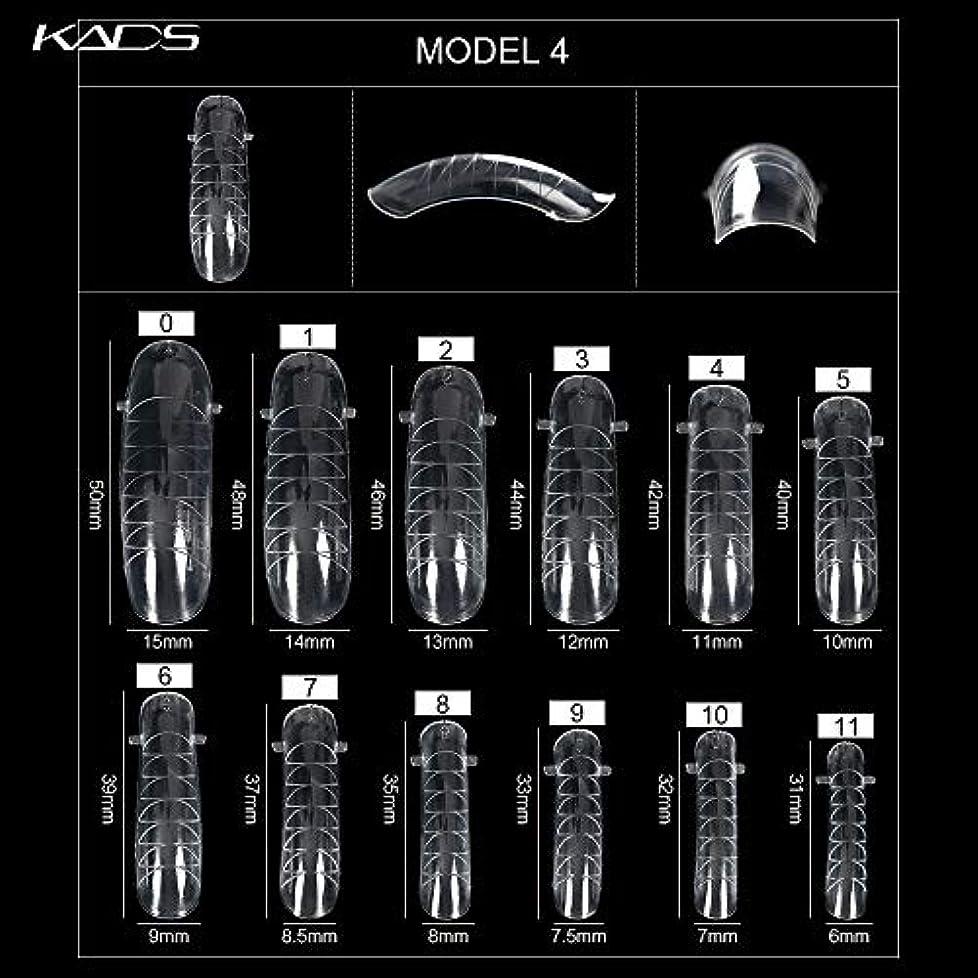 すべきクレジット光景KADS ネイルチップ 12サイズ/10PCS デュアルネイルフォーム UVジェルアクリルネイルアート 無地 透明 (サイズ4)