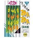 がまかつ(Gamakatsu) ワンタッチミエミエ目印 渓流 AW103 ミックス