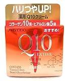 資生堂 Q10 エクティブクリーム 30g [ヘルスケア&ケア用品]