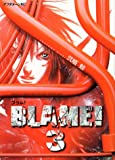 BLAME!(3) (アフタヌーンKC)