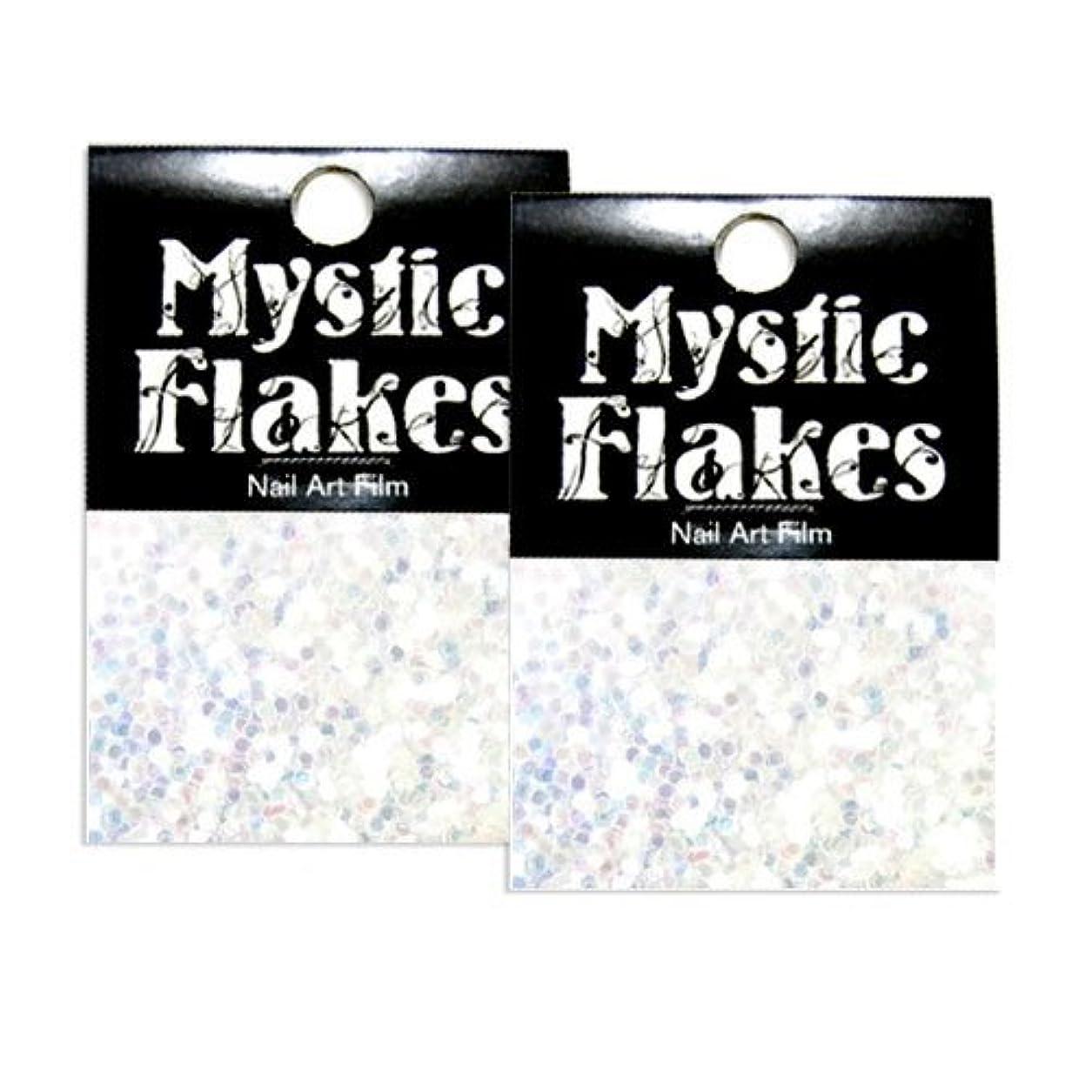 啓発する抽象論争の的ミスティックフレース ネイル用ストーン オーロラホワイト ヘキサゴン 1mm 0.5g 2個セット