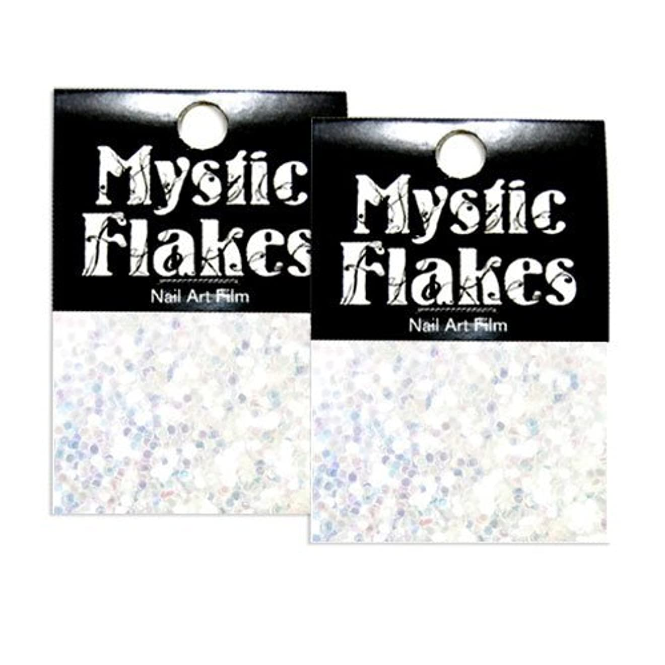 カート喜びマイクミスティックフレース ネイル用ストーン オーロラホワイト ヘキサゴン 1mm 0.5g 2個セット