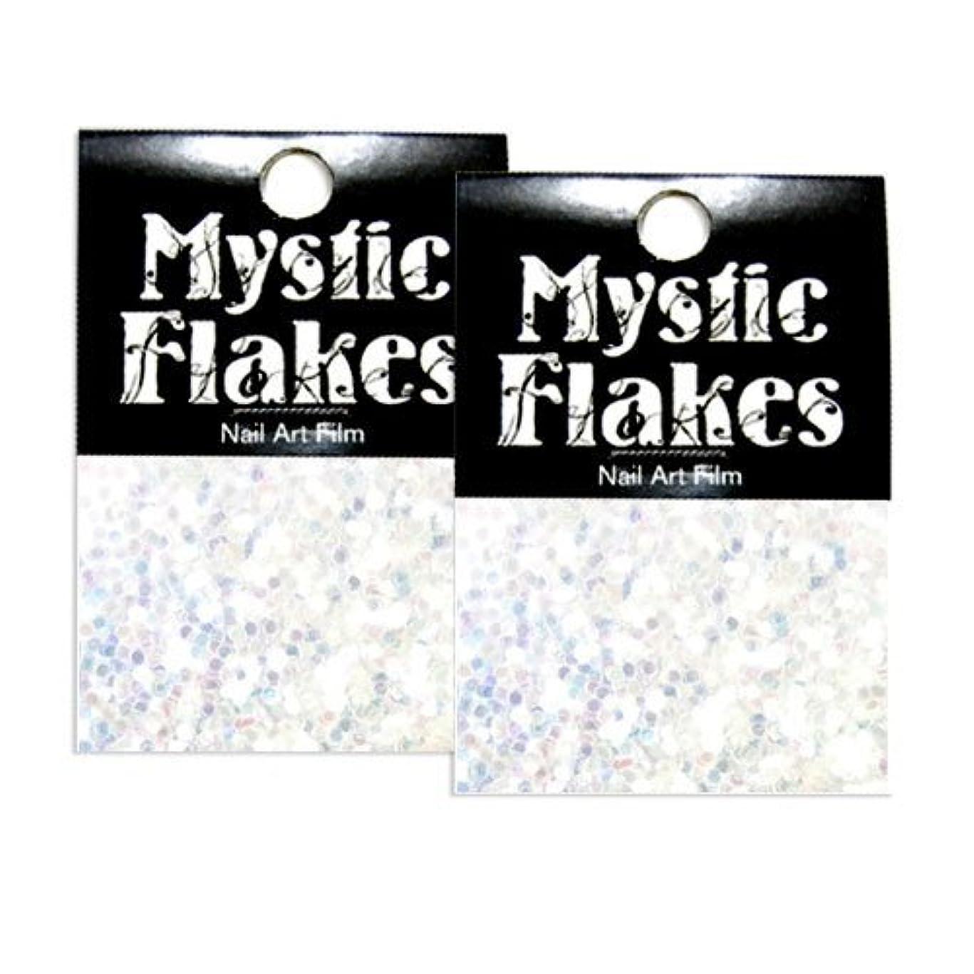 神話バイオレット大声でミスティックフレース ネイル用ストーン オーロラホワイト ヘキサゴン 1mm 0.5g 2個セット
