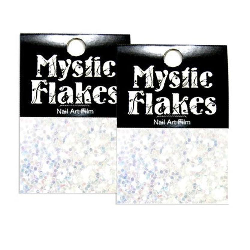 看板男らしい冗談でミスティックフレース ネイル用ストーン オーロラホワイト ヘキサゴン 1mm 0.5g 2個セット