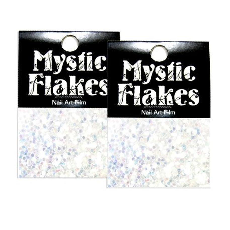 ファンタジー樫の木名門ミスティックフレース ネイル用ストーン オーロラホワイト ヘキサゴン 1mm 0.5g 2個セット