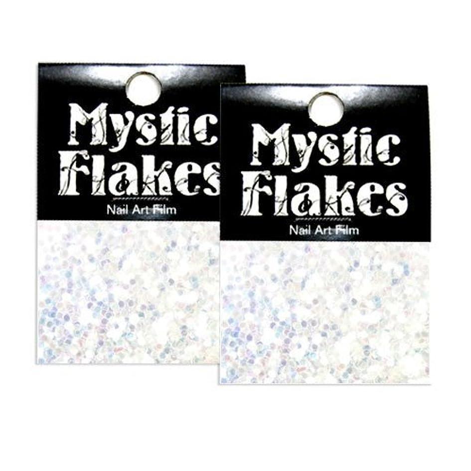 こする腹分解するミスティックフレース ネイル用ストーン オーロラホワイト ヘキサゴン 1mm 0.5g 2個セット