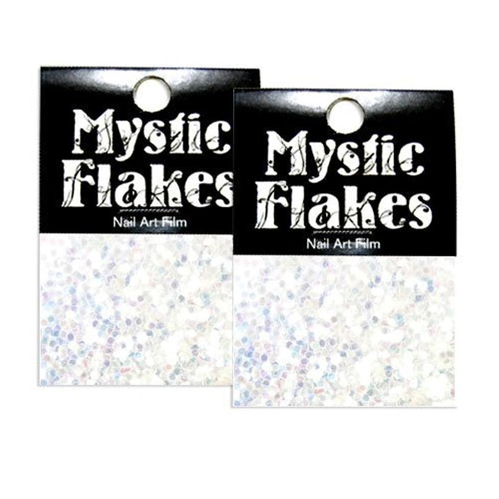 ミスティックフレース ネイル用ストーン オーロラホワイト ヘキサゴン 1mm 0.5g 2個セット