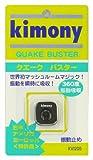 kimony(キモニー) クエークバスター ブラック KVI205 BK