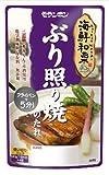 モランボン 海鮮和菜 ぶり照り焼のたれ 120g(30g×4袋入)×10個