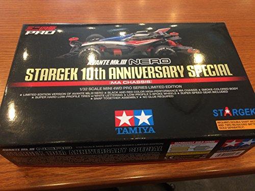 アバンテMk.Ⅲ ネロ Stargek 10th Anniversary Special (MAシャーシ)