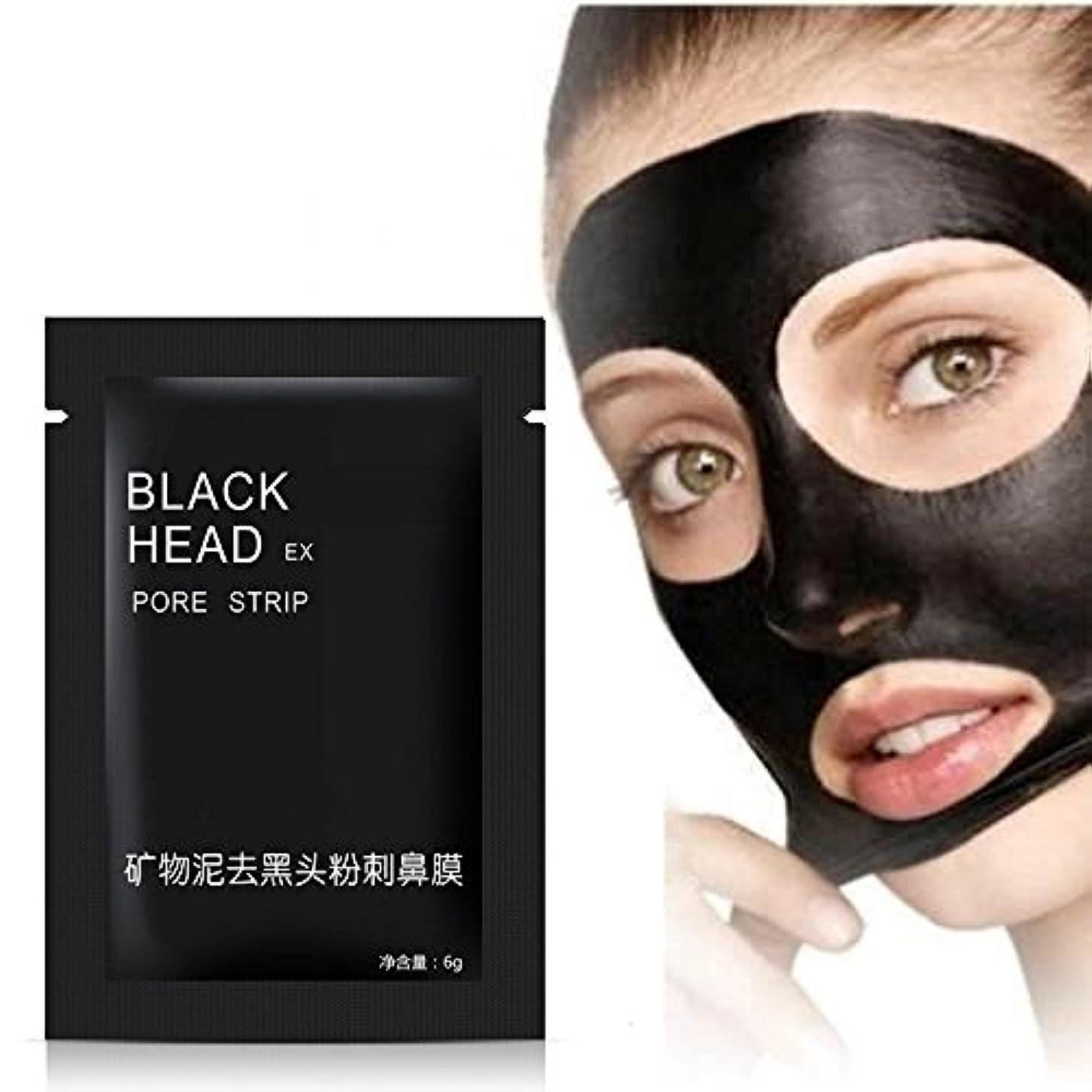 油助けて幻想的ブラックヘッドリムーバーブラックフォレストSPA 20pcフェイスピールブラックマスクアクネポアクレンジング