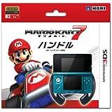 マリオカート7ハンドル for ニンテンドー3DS