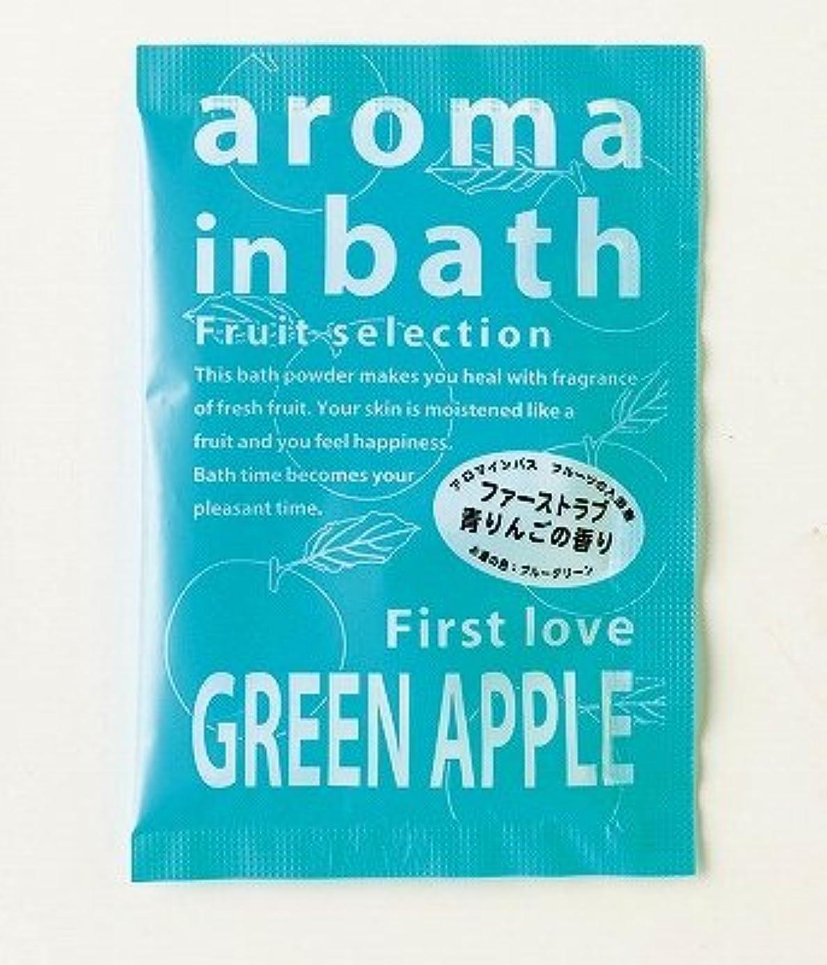 予感ふざけた概念アロマインバス グリーンアップルの香り 25g(200個1セット)