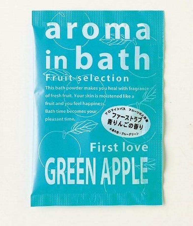 エール雪の刺繍アロマインバス グリーンアップルの香り 25g(200個1セット)