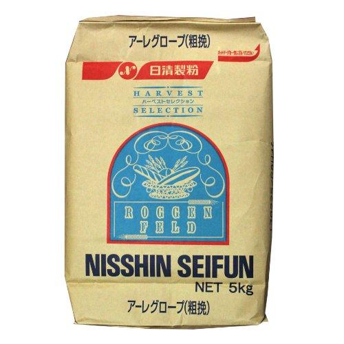 日清製粉 アーレグロープ ライ麦全粒粉 粗挽 5kg 業務用