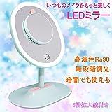 化粧鏡 LEDミラー 卓上ミラー LEDライト 女優ミラー LEDライトスタンド 無段階調光 5倍拡大鏡 USBケーブル/1000MAHリチウムポリマー内蔵 FASCINAT化粧鏡(グリーン) HIGHEVER日本 HIGHEVER