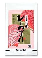 米袋 ポリ乳白 ひとめぼれ 豊穣 5kg 1ケース(500枚入) P-01900