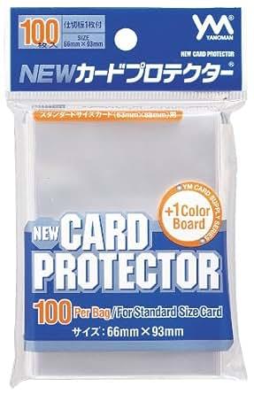 NEWカードプロテクター (対応カードサイズ:88mm×63mm)