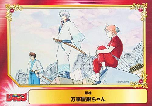 集英社 コミックフェスティバル 2018 アニメイト ビック ジャンボ 銀魂