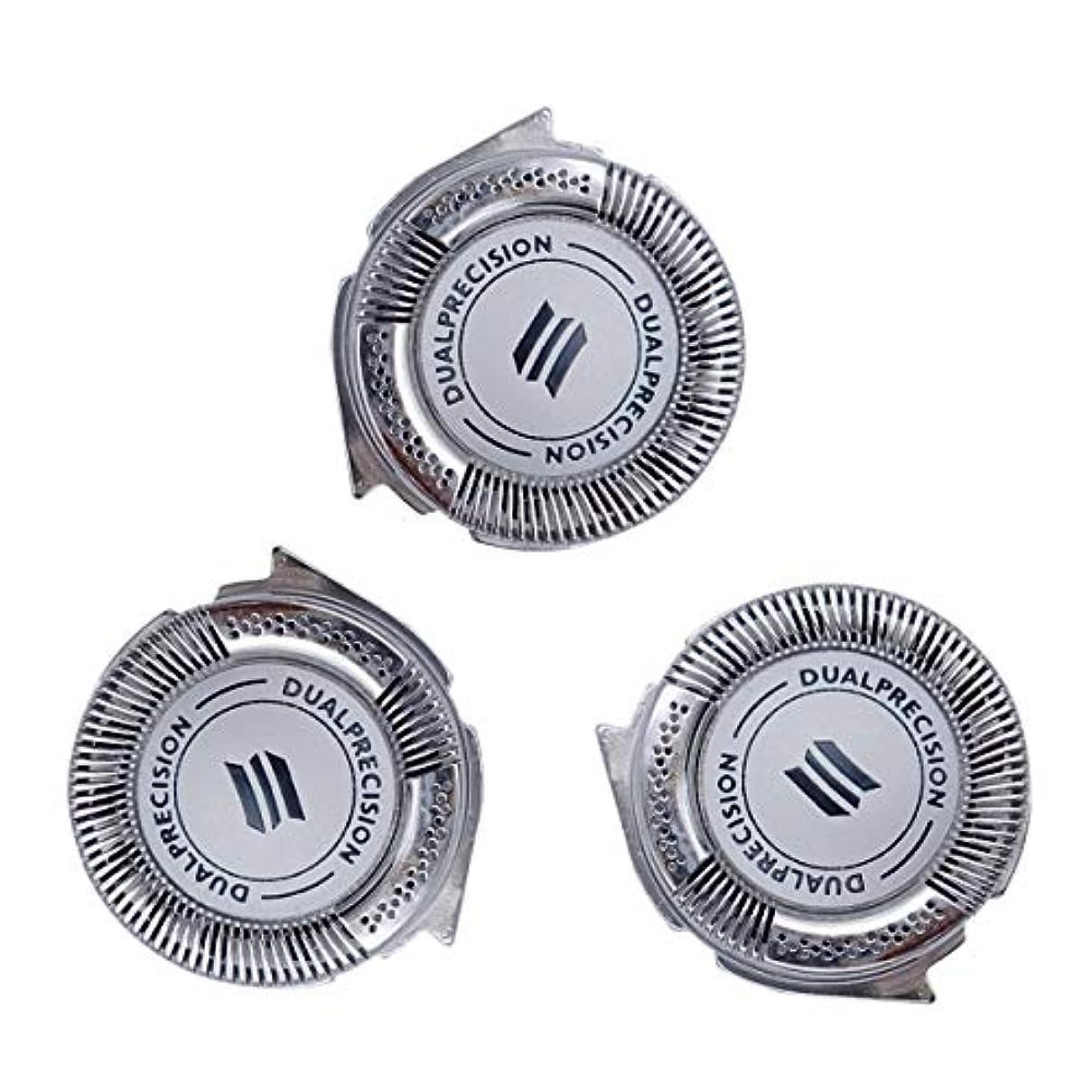 おじいちゃん芸術的違反シェーバーカミソリヘッド交換替え刃 に適用するPhilips HQ8 DualPrecisionヘッド(3個)