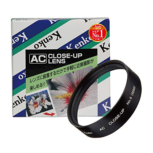 Kenko レンズフィルター AC クローズアップレンズ No.5 49mm 近接撮影用 349069