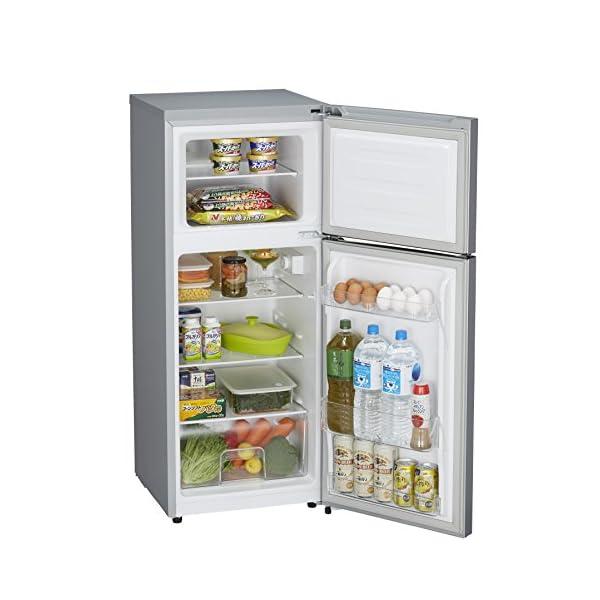 ハイセンス 冷凍冷蔵庫 120L HR-B12ASの紹介画像2