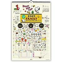 日本ホールマーク スヌーピー 2021年 カレンダー 壁掛け 家族カレンダー シール付き 775261