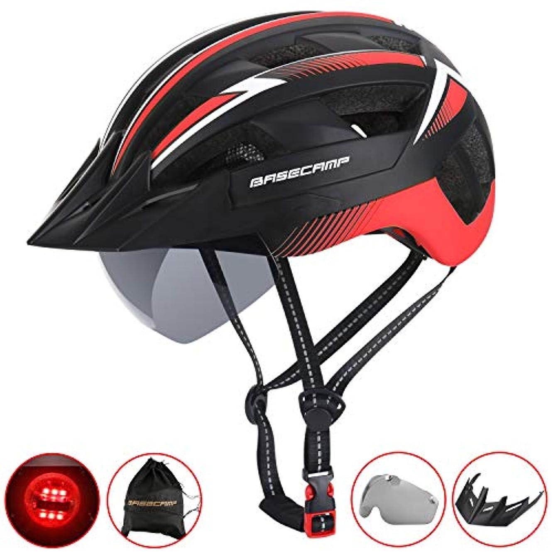 誘惑磁石耐えられないKinglead(キンリード)自転車ヘルメット 三つの着用モード ライト、サイズ調整ローラーと結合 アメリカのCPSC認証と欧州連合のCE認証 4色選択可能