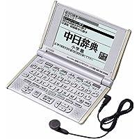 CASIO 電子辞書 EX-word XD-L7360 ビジネスマンに 中国語音声電子辞書