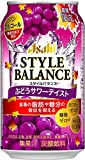 アサヒ スタイルバランス ぶどうサワーテイスト 350缶 1ケース 24本