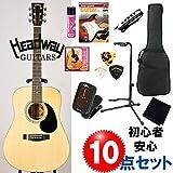 ヘッドウェイ・ギターのアコギ入門10点セット|HEADWAY HD-25 NA / ヘッドウェイ ドレッドノート・タイプ ナチュラル 初心者・女性にもオススメ!