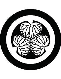 家紋シール 尾州三つ葵紋 布タイプ 直径40mm 6枚セット NS4-2640