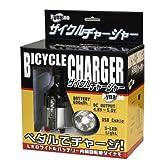 新発想!充電バッテリー内蔵の自転車用ダイナモ、USB電源としても使用できます! MT-031USB サイクルチャージャー