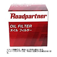 Roadpartner(ロードパートナー) オイルフィルタ マツダ ボンゴブローニィ 型式SR2AV用 1P23-14-302B