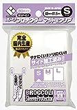 ブロッコリー スリーブプロテクター マット&クリア S 【BSP-07】