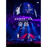 "KOBUKURO LIVE TOUR 2015 ""奇跡"" FINAL at 日本ガイシホール"