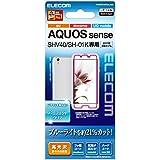 エレコム AQUOS sense フィルム SH-01K(docomo)/SHV40(au) ブルーライトカット 透明 PM-SH01KFLBLAGC