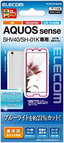 エレコム AQUOS sense フィルム SH-01K(docomo) / SHV40(au) ブルーライトカット 透明 PM-SH01KFLBLAGC