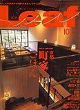 Leaf (リーフ) 2006年 10月号 [雑誌]