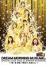 ドリーム モーニング娘。スペシャルLIVE 2012 日本武道館 ~ 第一章 終幕「勇者タチ 集合セョ」~ DVD