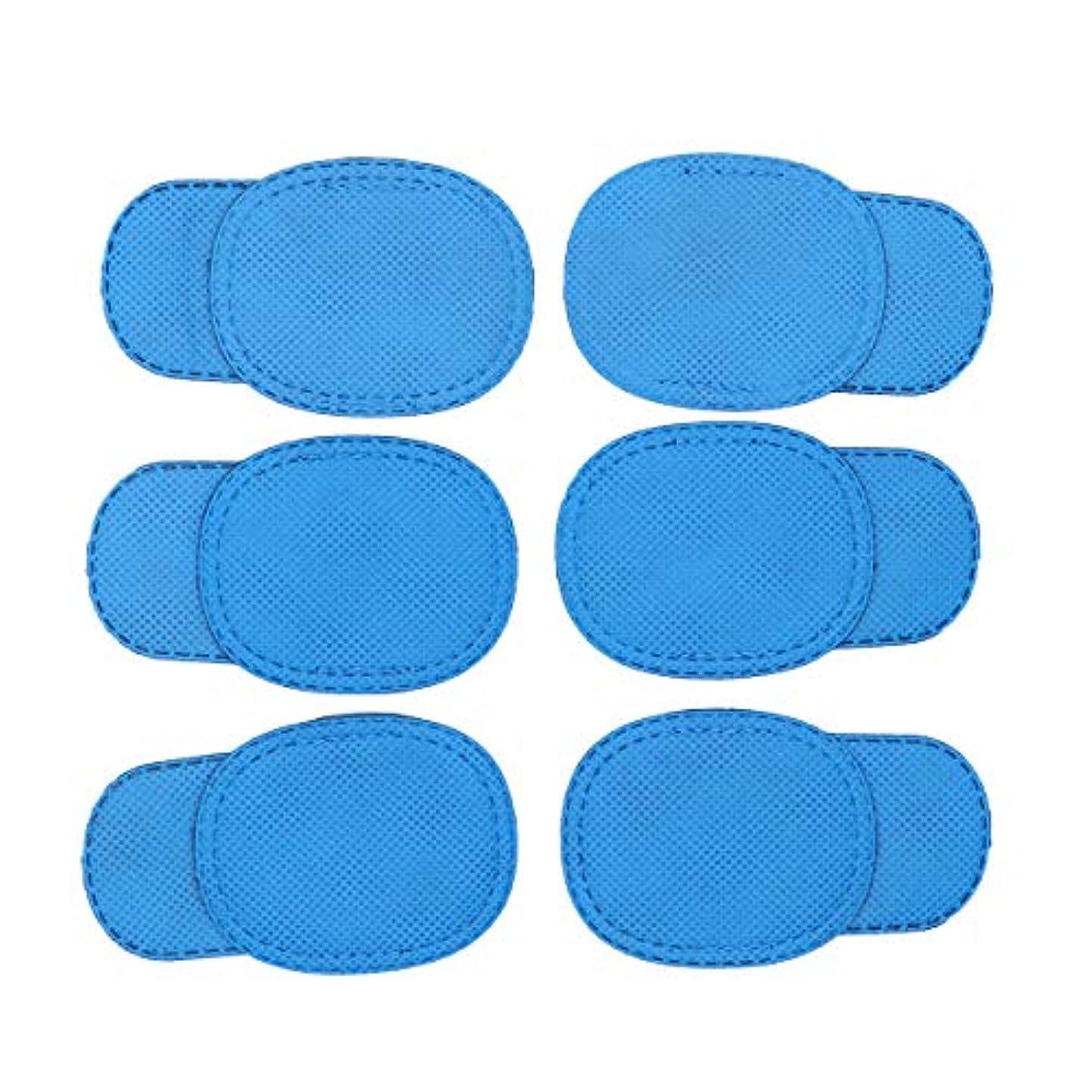 リーク謝る透けて見えるHealifty メガネのための12個の弱視アイパッチは子供のための怠惰な目と斜視を扱います子供(ブルー)