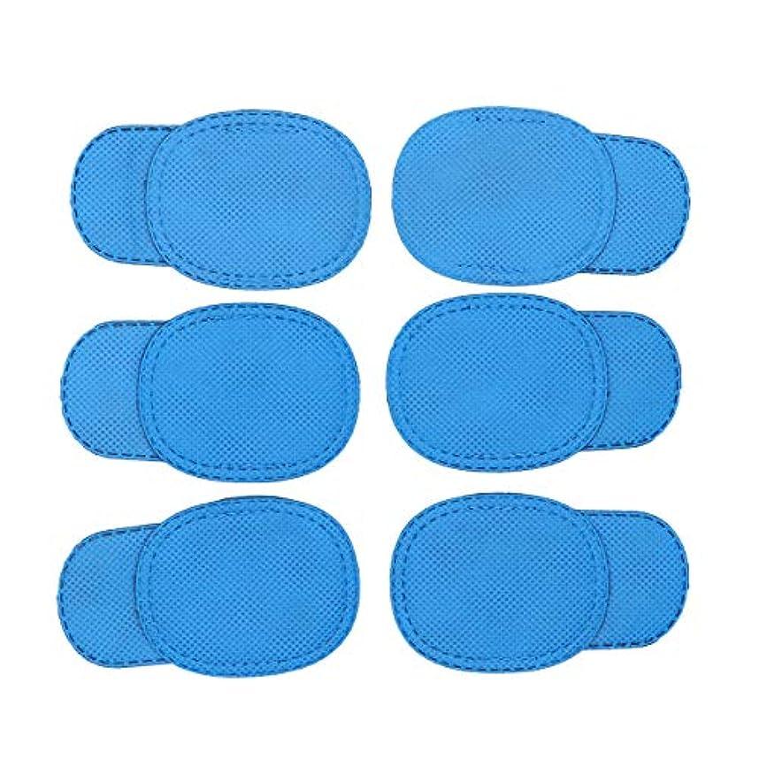 区別する試みシリアルHealifty メガネのための12個の弱視アイパッチは子供のための怠惰な目と斜視を扱います子供(ブルー)