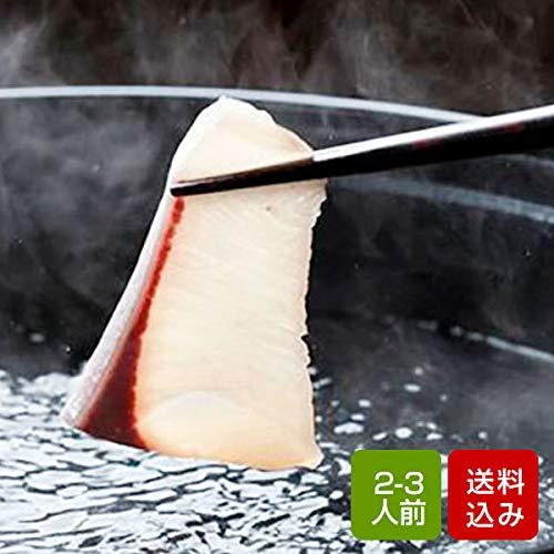長崎県産 寒ぶりしゃぶセット 2-3人前 ブリしゃぶ お鍋セット
