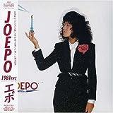 JOEPO~1981KHz(紙ジャケット仕様)
