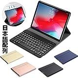かな文字付き ペンシル充電対応 11インチ 2018 新型 iPad Pro キーボード ケース カバー アイパッド プロ 11 インチ 分離式 脱着 Bluetooth キーボード付き スマート 薄型 ケース (iPadPro11, ローズ金)