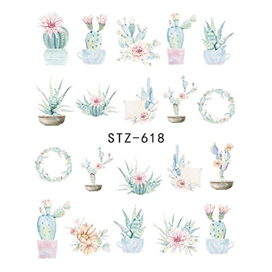 SUKTI&XIAO ネイルステッカー 1ピース水デカールネイルステッカー春の花透かしスライダーラップ用ネイルアート装飾マニキュア