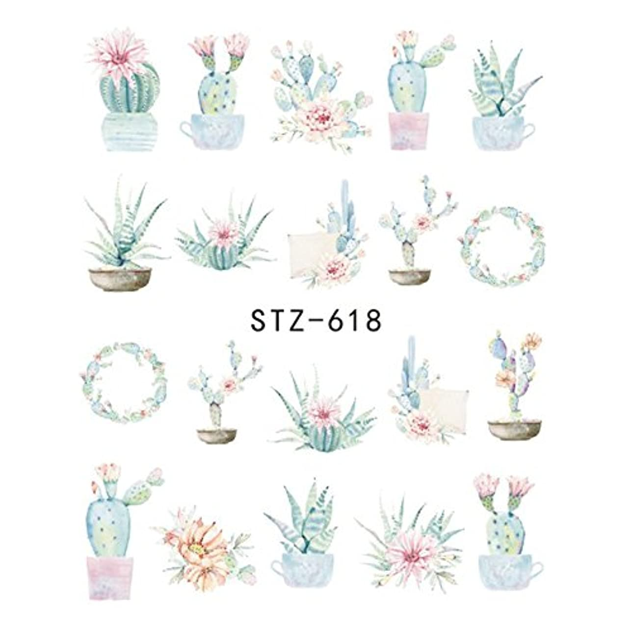 公知り合い縞模様のSUKTI&XIAO ネイルステッカー 1ピース水デカールネイルステッカー春の花透かしスライダーラップ用ネイルアート装飾マニキュア