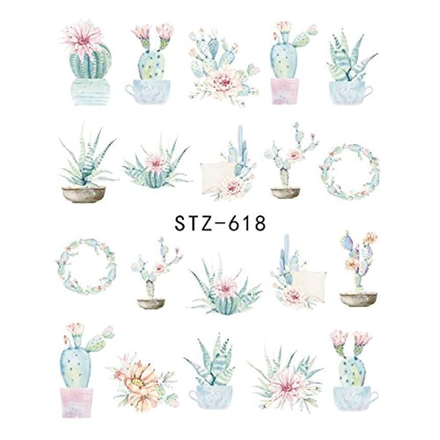 事業内容式崖SUKTI&XIAO ネイルステッカー 1ピース水デカールネイルステッカー春の花透かしスライダーラップ用ネイルアート装飾マニキュア